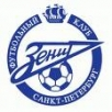 футбол 2 дивизион