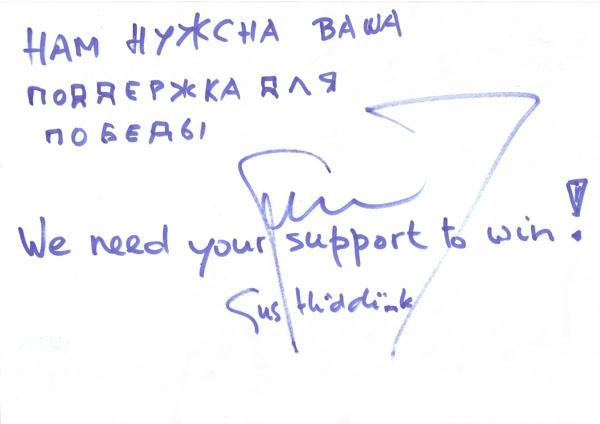 Гус Хиддинк обратился к российским болельщикам (фото)