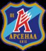 """""""Заря"""" - """"Арсенал"""" Киев 4:0"""