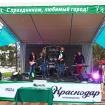 "Фоторепортаж с матча  ""Краснодар"" - ""Рубин"""