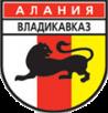 """""""Ангушт"""" - """"Алания"""" 1:0"""