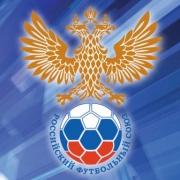 Кубок России: обойдется ли премьер-лига без потерь?
