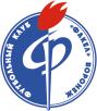 "КАМАЗ - ""Факел"" 0:0"