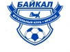 """Байкал"" - КАМАЗ 2:1 видеообзор"
