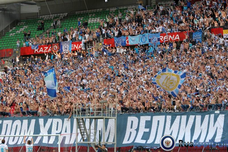 Фоторепортаж финал кубка россии блендере