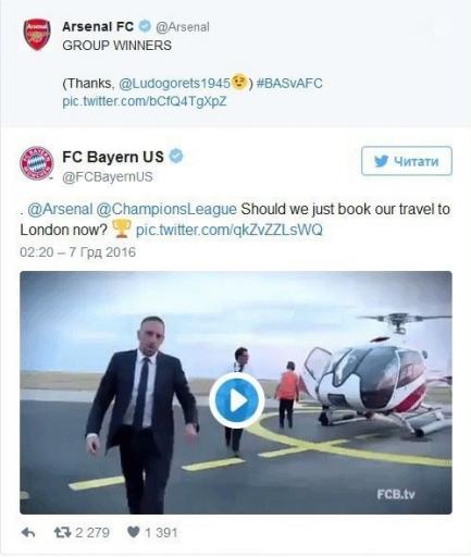 """""""Бавария"""" снова сделает """"Арсенал"""" несчастным, а """"Барса"""" опять умерит амбиции """"ПСЖ""""? Итоги жеребьёвки ЛЧ"""