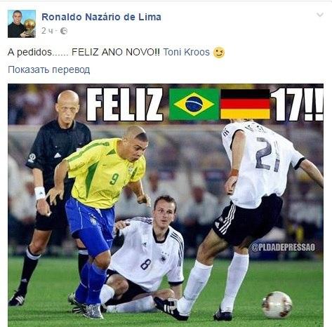 Роналдо ответил на поздравление Кросса с Новым годом (фото)