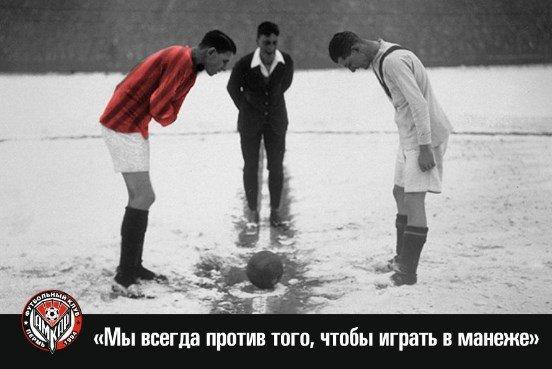 «Амкар» против проведения матча с«Уралом» вманеже