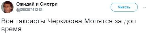 Победный гол вместо позорного удаления. Удар Адриано принёс «Спартаку» новый трофей