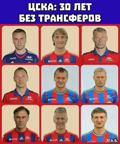 Роман Бабаев: мем про состав ЦСКА через 30 лет понравился