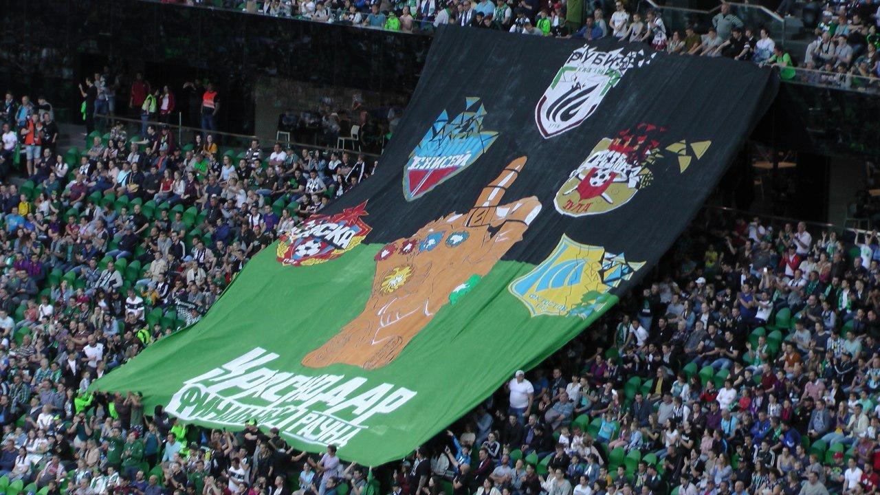 Ultras Novosti Bolelshiki Krasnodara Vyvesili Banner Pered Igroj S Cska Ultras Fanat1k Ru