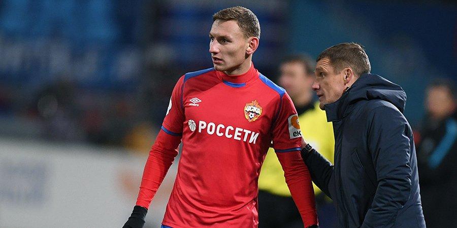 Продление контракта с Гончаренко - продолжение пути по верному курсу или топтание на месте?